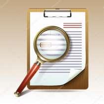 Независимые исследования почерка, подписи для обращения всуд, в Тамбове