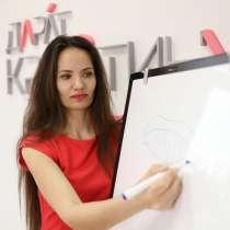 Онлайн курсы ресницы брови макияж, в Москве