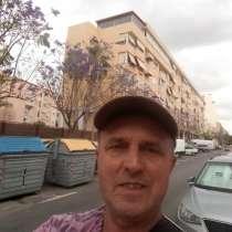 Nikolay, 60 лет, хочет пообщаться, в г.Аликанте