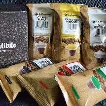 Kофе в капсулах для кофемашин системы Nespresso, в г.Кишинёв