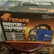 Svarochni aparat Gepard, в г.Ереван