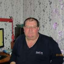 Юрий, 60 лет, хочет познакомиться – Ищу вторую половинку в возрасте от 50 до 60 лет, в г.Днепропетровск