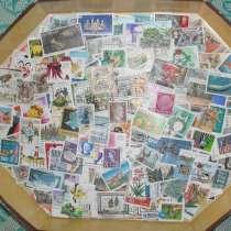 550 разных марок мира без повторов, в Красноярске