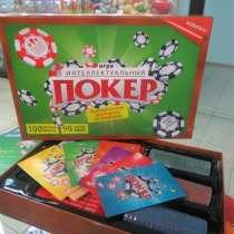 Интеллектуальный покер, в Искитиме