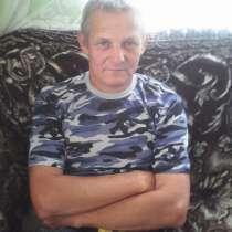 АНДРЕЙ, 55 лет, хочет познакомиться – АНДРЕЙ,ПОЗНАКОМЛЮСЬ С ЖЕНЩИНОЙ 50+ ДЛЯ ВСТРЕЧ, в Вологде