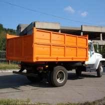 Вывоз мусора Газ самосвал. Грузчики, в Нижнем Новгороде