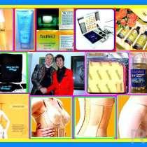 Распродажа -90%! Лечебные товары YOUNEED, HEALTHY JOY, в г.Луганск