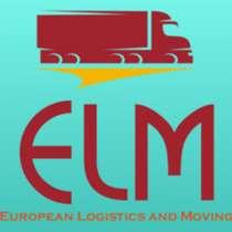ELMoving Company, в г.Париж