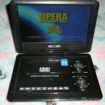 Продам новый портативный DVD плеер с телевизором и радио OP, в г.Донецк