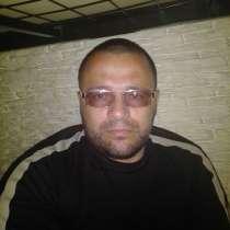Сергей, 26 лет, хочет пообщаться, в г.Катовице