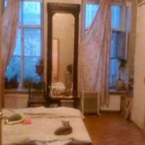 Продам или обменяю 3 комнатную квартиру, в Санкт-Петербурге