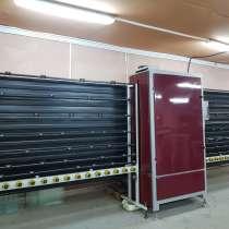 Продается оборудование для производства стеклопакета, в г.Брест