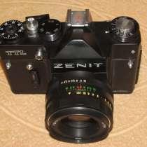 Пленочный зеркальный фотоаппарат Зенит-TTL, в Щелково