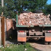 Вывоз строительного мусора в Смоленске, в Смоленске