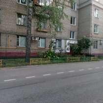 Продам 3х комн. квартиру, в Москве
