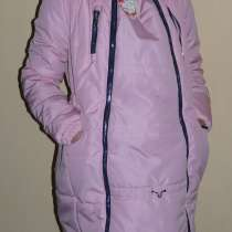 Куртка-слинг 3в1, в г.Хмельницкий