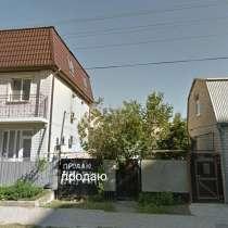 Продам обменяю дом центр анапа требуется ремонт, в Анапе