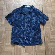 Рубашка, в Первоуральске