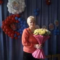 Наталья Дашкевич, 59 лет, хочет познакомиться, в Иркутске