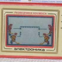 Игра Электроника раритет из СССР, в Казани