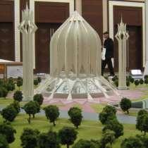 Рисунок,живопись черчение макетирование архитектура дизайн к, в г.Астана