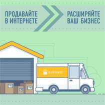 Маркетплейс Kivano предлагает продавцам услуги фулфилмента, в г.Бишкек