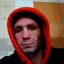 Женя, 40 лет, хочет познакомиться – Женя, 40 лет, хочет познакомиться, в г.Минск