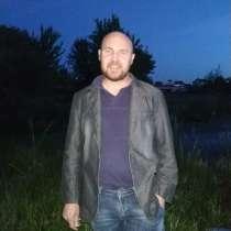 Александр, 37 лет, хочет познакомиться – Александр, 37 лет, хочет познакомиться, в Москве