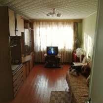 Продам 3 комнатную квартиру, в Димитровграде