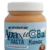 Паста арахисовая Кокос 300 грамм, в г.Алматы