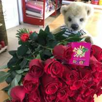 Доставка и продажа цветов в Минске, в г.Минск