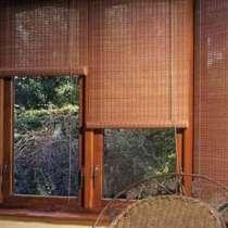 Ролеты из бамбука и джута, в г.Черновцы