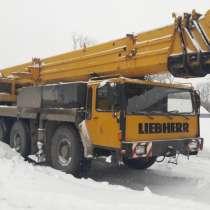 Продам автокран Либхерр Liebherr LTM 1120, 120 тн, в Иркутске