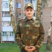 Вадим, 50 лет, хочет познакомиться – Это я, в г.Пинск