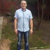 Юрий, 55 лет, хочет пообщаться, в Москве