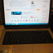 Toshiba Satellite L40-14G Intel, в Москве