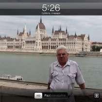 Pihtins1952, 67 лет, хочет познакомиться, в Ярославле