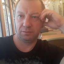 Георгий, 44 года, хочет пообщаться, в Петропавловск-Камчатском