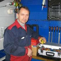 Мастер на час + домашний электрик по Машгородку, в Миассе