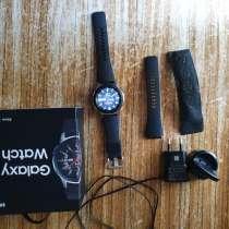 Часы Samsung Galaxy Watch 46mm сталь, в Армавире