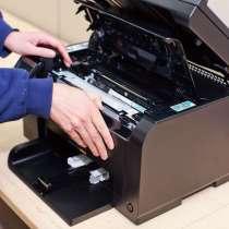 Диагностика и ремонт лазерных принтеров м. Новослободская, в Москве