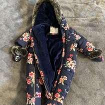 Детская одежда, в Самаре
