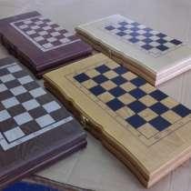 Шахматы шашки нарды три в одном, в Симферополе