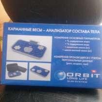 Весы (анализатор состава тела), в Ставрополе