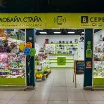 Помещение под ремонт мобильных телефонов, в Жуковском