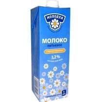 Молоко Молодея, в Москве