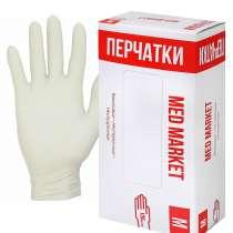 Перчатки виниловые MedMarket, в Москве