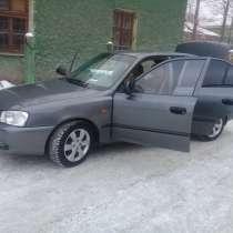 Надежная машина которая не подводит при любых условиях, в Екатеринбурге