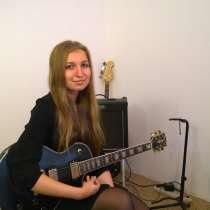 Обучение на гитаре в Нижнем Новгороде, в Нижнем Новгороде