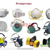 Куплю Респираторы, полумаски, маски, фильтра 3M, Spirotek, в Новокузнецке
